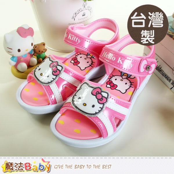 零碼特價出清台灣製專櫃款Hello Kitty女童涼鞋 魔法Baby