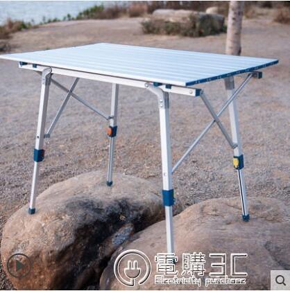 折疊桌分腿調節戶外露營蛋卷桌便攜鋁合金桌大承重  聖誕節免運