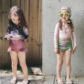 韓版兒童泳衣長袖小公主女孩比基尼分體游泳衣女童小童寶寶泳裝-IFASHION