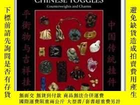 二手書博民逛書店Traditional罕見Chinese Toggles: Co