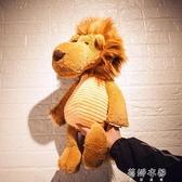 布偶娃娃可愛玩偶抱枕獅子毛絨玩具獨角獸公仔超萌網紅禮物睡覺女生抖音小 蓓娜衣都
