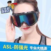 墨鏡防強光紫外線眼罩焊工電焊眼鏡防塵防風戶外騎行滑雪鏡護目鏡『韓女王』