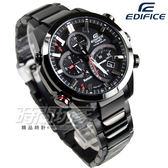 EDIFICE EQB-501DC-1A 藍牙智慧錶款 太陽能賽車運動不鏽鋼男錶 防水手錶 IP黑 EQB-501DC-1ADR CASIO卡西歐