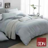 DON極簡生活加大四件式200織精梳純棉被套床包組寧靜藍