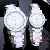 情侶對錶 時尚陶瓷情侶手錶一對價正韓學生禮物手錶男士女士情侶款 快速出貨