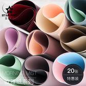 雙色超柔韓式花束包裝紙包花紙花藝包裝