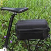 自行車包后座包尾包貨架包硬殼包騎行馱包【極簡生活館】