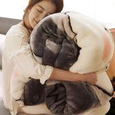 珊瑚絨毯子冬季加厚法蘭絨毛毯學生單人宿舍保暖被子冬用床單雙層