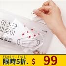 口罩袋 韓國製 防霉抗菌 防疫收納 口罩收納【G0020】Korea抗菌防黴口罩收納袋 收納專科