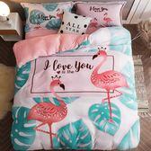 極柔加厚法蘭絨床包四件組-雙人-情話