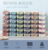 10個裝 加厚透明鞋盒鞋櫃鞋架鞋子收納整理收納盒【南風小舖】