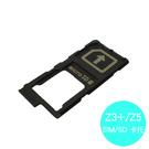 ▽Sony Xperia Z3+/Z3 plus/Z5 E6653/Z5 Premium E6853 專用 SIM卡托/卡座/卡槽/SIM卡抽取座