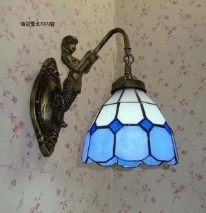 設計師美術精品館蒂凡尼家居燈飾燈具歐式燈臥室燈鏡前燈美人魚單頭床頭壁燈