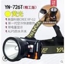 雅尼led頭燈強光充電超亮頭戴式手電筒戶外釣魚夜釣打獵疝氣礦燈   星河光年DF