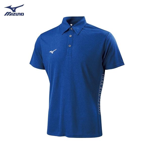 (B2) MIZUNO 美津濃 32TA902516 藍 男款短袖POLO衫 排汗衫 短袖上衣 [陽光樂活]