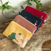 古風零錢包女中國風布藝硬幣小方包迷你卡包零錢袋禪意復古小錢包 阿卡娜