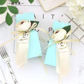 創意結婚喜糖盒紙盒歐式韓版浪漫花朵婚禮回禮盒婚慶用品喜糖盒子【櫻花本鋪】