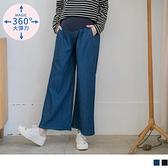 《MA0278》魔術360~孕婦彈性包腹修飾牛仔寬褲 OrangeBear