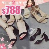 任選2雙788涼鞋韓版涼鞋淑女風絨面圓環裝飾粗跟高跟涼鞋【02S8942】