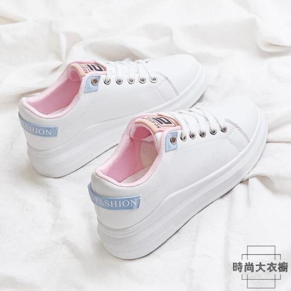 小白鞋女韓版運動休閒鞋單鞋學生厚底板鞋【時尚大衣櫥】