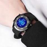 電子錶男孩防水夜光青少年男錶時尚潮流正韓男生運動初中學生手錶  雙12八七折