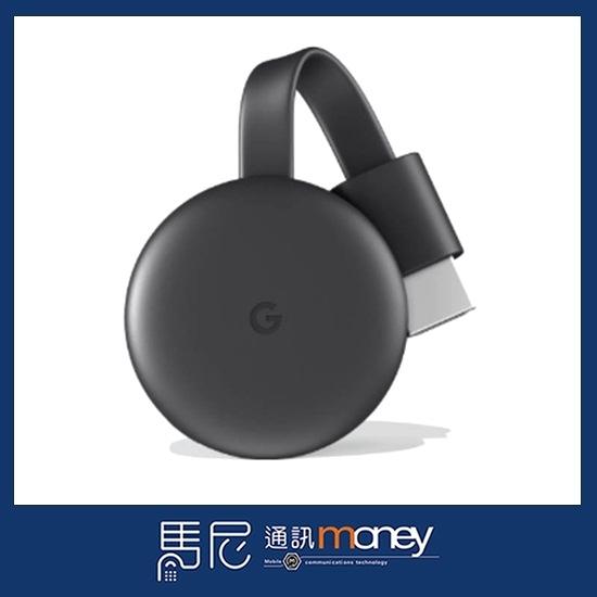 (台灣公司貨)Google Chromecast 3代 HDMI媒體串流播放器/電視棒/播放器/無線傳輸【馬尼通訊】