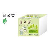 【奇奇文具】蒲公英 環保倒抽衛生紙 250抽*48包/箱