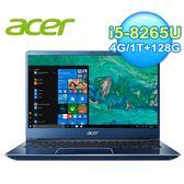 【Acer 宏碁】SF314-56G-55DA 14吋窄邊框筆電 藍色【送質感藍芽喇叭】