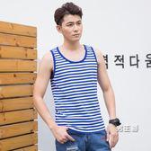 背心夏季海魂衫男背心藍白條紋運動裝水手服海軍風棉質修身無袖打底衫(好康618)