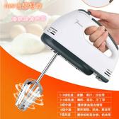 24H現貨極速出貨 110V 打蛋器電動家用迷妳烘焙手持打蛋機『潮流世家』
