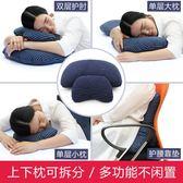 辦公室午睡枕頭趴睡枕桌子趴趴枕小學生午休睡覺抱枕男女午睡神器「爆米花」