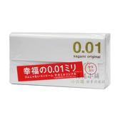 SAGAMI 相模元祖 保險套 幸福0.01 超薄 5片裝
