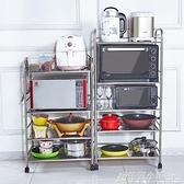 廚房不銹鋼置物架微波爐架烤箱落地式省空間多層收納架儲物架菜架ATF 秋季新品