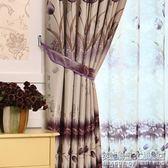 新款成品窗簾布料隔熱訂製客廳臥室飄窗遮光歐式簡約現代傾城雍容