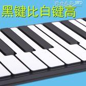 手捲鋼琴88鍵摺疊厚便攜式初學者成人MIDI軟鍵盤電子琴鋼琴 野外之家igo