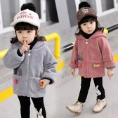 女童冬裝外套女寶寶加厚保暖新款韓版大衣1-3歲嬰兒中長款毛毛衣 CY潮流站