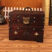 帶鎖小箱子 帶鎖仿古梳妝盒創意首飾品收納盒子簡約歐式木盒生日結婚禮品【美物居家館】