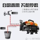全自動高壓洗車機220V家用全銅電機清洗機洗車器刷車水泵水槍便攜 『璐璐』