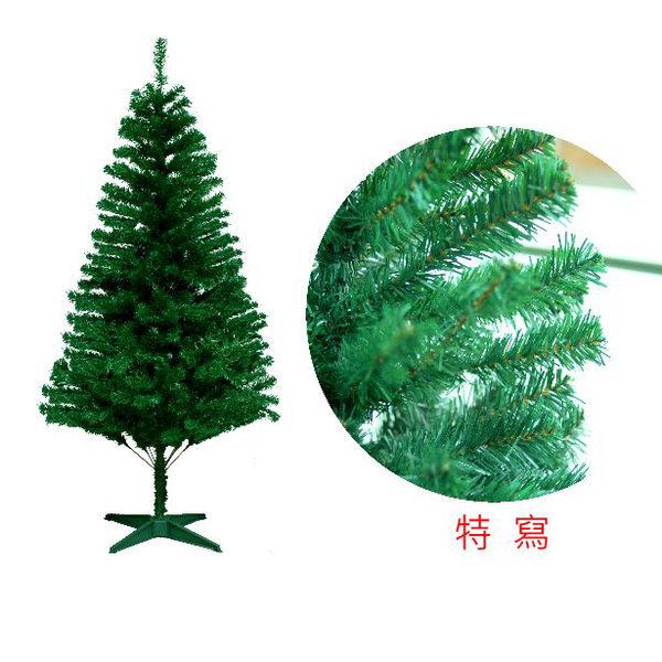 高級 10尺PVC聖誕樹