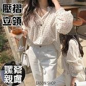 EASON SHOP(GW7894)韓版花朵碎花小抓皺小立領雪紡衫前排釦翻領開衫泡泡袖長袖花襯衫女上衣合身貼肩