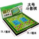 兒童磁石卡通益智游戲斗獸棋