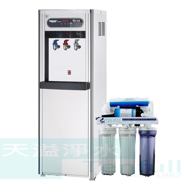 《豪星HaoHsing》HM-1687三溫飲水機【TF104-標準型純水機】【冰冷熱水皆有煮沸】*加贈濾心一年份