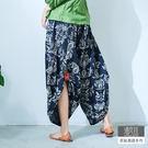 【潘克拉】編織腰開衩兩穿褲-F TM56...