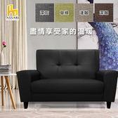 ASSARI-(深咖)朝倉雙人座貓抓皮獨立筒沙發