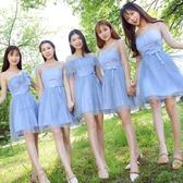 小禮服 伴娘禮服女2018新款韓版短款小禮服洋裝聚會伴娘裙姐妹團伴娘服