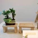 長方形凳子腳踏板馬桶凳家用兒童原木小板凳矮凳實木【小玉米】