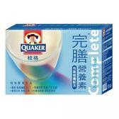 桂格 完膳營養素-香草禮盒 250ml*8罐/盒  (購潮8)