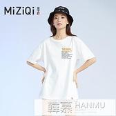 印花打底短袖t恤女寬鬆韓版2021年夏季新款慵懶風純棉體恤 夏季新品