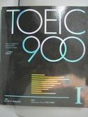 【書寶二手書T7/語言學習_NCQ】TOEIC 900(I)_StephanieMorris