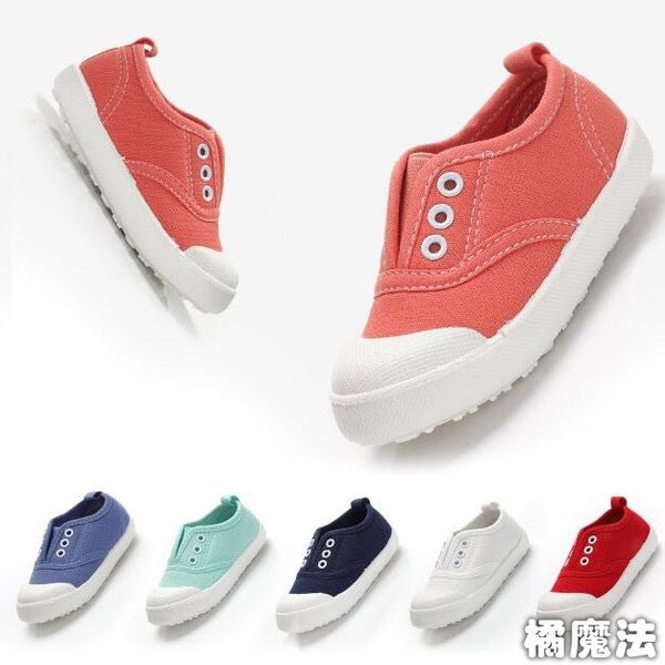 兒童無鞋帶輕便帆布鞋 幼稚園室內鞋 軟膠底 橘魔法 現貨 童鞋 童 童裝 皮鞋 小白鞋 布鞋 親子裝